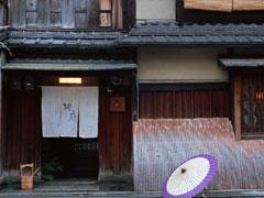 岐阜県 下呂温泉の画像