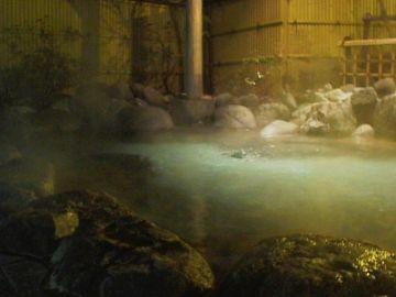かんの温泉